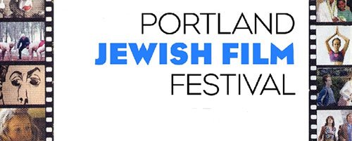 Read more about the article Portland Jewish Film Festival